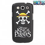 Samsung Galaxy S III I9300 One Piece - Luffy's Pirates Logo Phone Case (Limited Edition)
