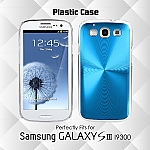 Samsung Galaxy S III I9300 Laser Back Case