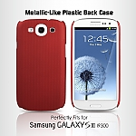 Samsung Galaxy S III I9300 Metallic-Like Plastic Back Case