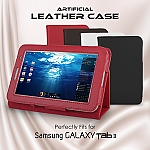 Artificial leather case for Samsung Galaxy Tab 2 7.0 GT- P3110 (Side Open)