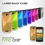 HTC One S Laser Back Case