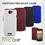 HTC One S Perforated Back Case