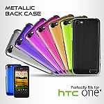 HTC One V Metallic Back Case