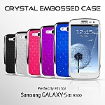Samsung Galaxy S III I9300 Crystal Embossed Case