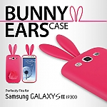 Bunny Ears Case for Samsung Galaxy S III I9300
