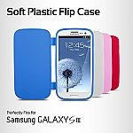 Soft Plastic Flip Case for Samsung Galaxy S III I9300