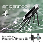 iPhone 4S SpiderPod