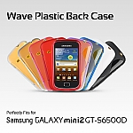 Samsung Galaxy mini 2 GT-S6500D Wave Plastic Back Case