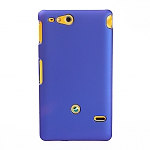 Sony Xperia go Rubberized Back Hard Case