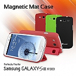 Magnetic Mat Case for Samsung Galaxy S III I9300