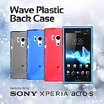 Sony Xperia acro S Wave Plastic Back Case
