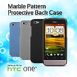 HTC One V Marble Pattern Protective Back Case