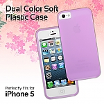 iPhone 5 / 5s / SE Dual Color Soft Plastic Case