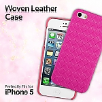 iPhone 5 / 5s / SE Woven Leather Case