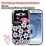 Samsung Galaxy S III I9300 My Melody Garden Back Case (Limited Edition)
