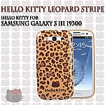 Samsung Galaxy S III I9300 Hello Kitty Leopard Stripe Case