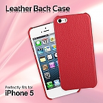 iPhone 5 / 5s / SE Leather Back Case