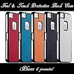 Momax iPhone 5 / 5s Feel & Touch Protective Back Case
