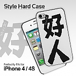 iPhone 4S Hard Case - I'm not a Good Guy