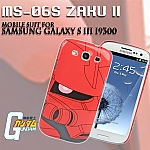 Samsung Galaxy S III I9300 MS-06S ZAKU II Back Case (Limited Edition)