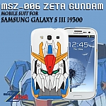 Samsung Galaxy S III I9300 MSZ-006 ZETA GUNDAM Back Case (Limited Edition)