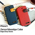 Zenus Masstige Color EdgeDiary Series For iPhone 5 / 5s