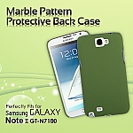 Samsung Galaxy Note II GT-N7100 Marble Pattern Protective Back Case