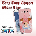 Samsung Galaxy S III I9300 One Piece - Tony Tony Chopper Phone Case (Limited Edition)