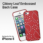 iPhone 5 / 5s / SE Glittery Leaf Embossed Back Case