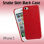 iPhone 5 / 5s / SE Snake Skin Back Case