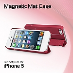 Magnetic Mat Case for iPhone 5 / 5s / SE