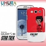 Samsung Galaxy S III i9300 Star Trek - UHURA Back Case (Limited Edition)