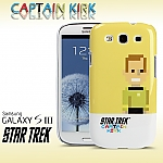 Samsung Galaxy S III I9300 Star Trek - Captain Kirk Back Case