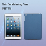 iPad Mini Plain Sandblasting Case