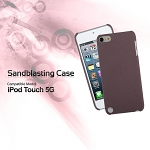 iPod Touch 5G Sandblasting Case