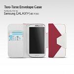 Samsung Galaxy S III I9300 Two-Tone Envelope Case
