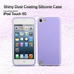 iPod Touch 5G Shiny Dust Coating Silicone Case