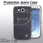 Samsung Galaxy S III I9300 Protective Jeans Case