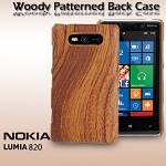 Nokia Lumia 820 Woody Patterned Back Case