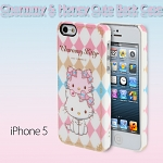 iPhone 5 / 5s Charmmy & Honey Cute Case (Limited Edition)
