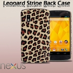 Google Nexus 4 E960 Leopard Stripe Back Case