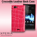 Sony Xperia J ST26i Crocodile Leather Back Case