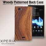 Sony Xperia J ST26i Woody Patterned Back Case