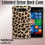 Nokia Lumia 820 Leopard Stripe Back Case