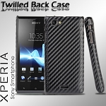 Sony Xperia J ST26i Twilled Back Case