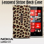 Nokia Lumia 920 Leopard Stripe Back Case