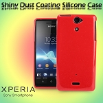 Sony Xperia V LT25i Shiny Dust Coating Silicone Case