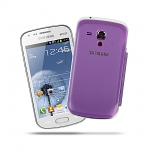Replacement Back Cover with Flip Cover for Samsung Galaxy S Duos S7562