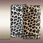 HTC Windows Phone 8X Leopard Stripe Back Case