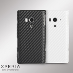 Sony Xperia acro S Twilled Back Case